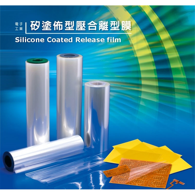 Silicone coated release film