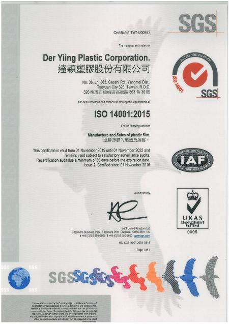 ISO 14001-2015-leverancier van plastic folie