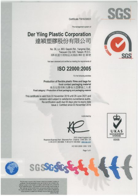 ISO 22000-2005-nhà cung cấp phim nhựa