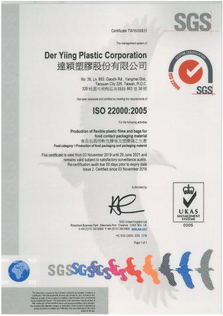 Fornecedor de filme plástico ISO 22000-2005