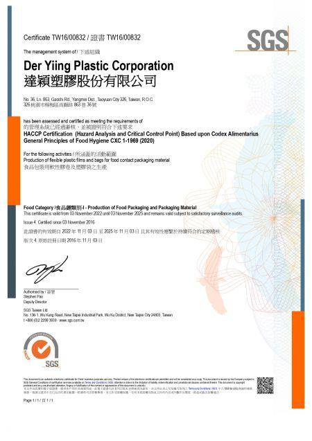 Fornecedor de filme plástico HACCP Codex Alimentarius