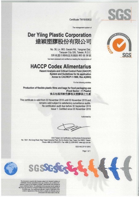 HACCP Codex Alimentarius-plastic film supplier