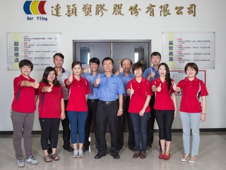 Equipe de gerenciamento do Der Yiing