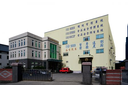 Taoyuan Yangmei-fabriek in Taiwan