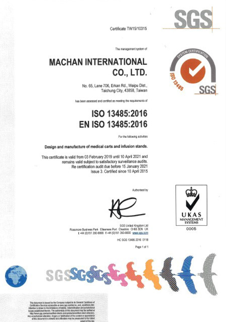 ISO 13485 Medical Device Quality Management System