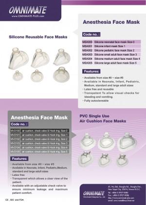 Silicone Reusable Face Masks, PVC Single Use Air Cushion Face Masks (Anesthesia Face Mask)