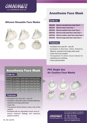 Silicone Reusable Face Masks, PVC Single Use Air Cushion Face Masks (Anesthesia Face Mask)