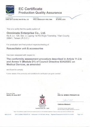 CEページ1