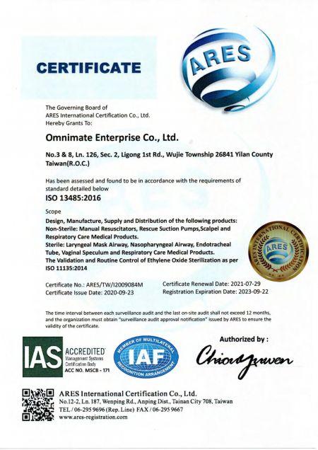 Сертификат ISO (ENG)