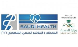 2016 SAUDI HEALTH