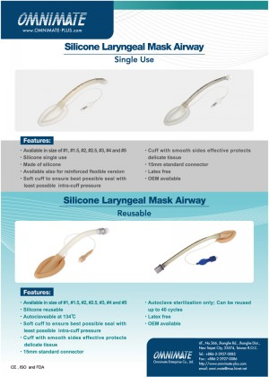 Silicone Single Use Laryngeal Mask Airway