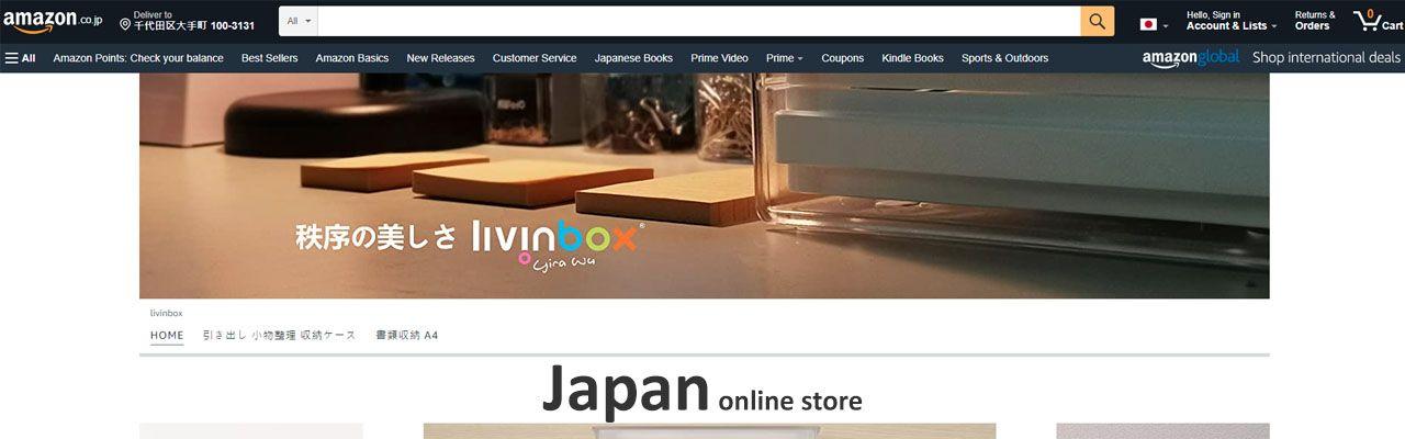 SHUTER's Store on Amazon Japan