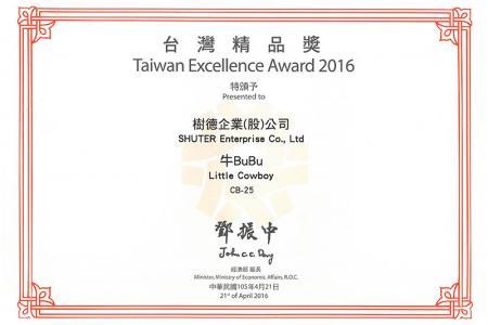 Taiwan Excellence Award 2016 for livinbox BuBu Storage Bin.