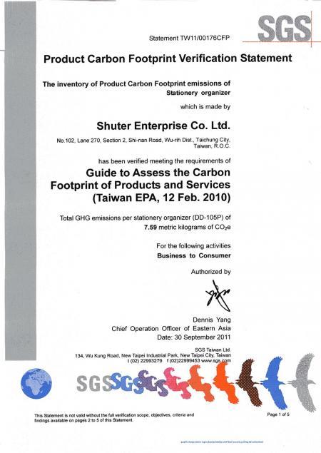 Product Carbon Footprint Verification Statement (SGS).