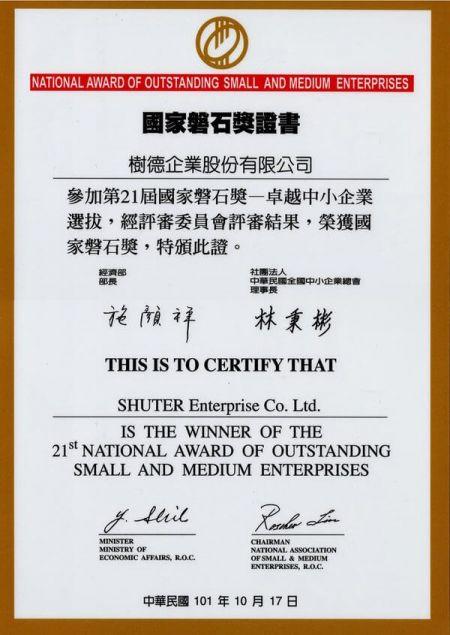 Shuter 21. Ulusal Üstün Küçük ve Orta Ölçekli İşletmeler Ödülü KAZANANI