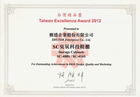 Shuter Taiwan Excellence Awards em 2012