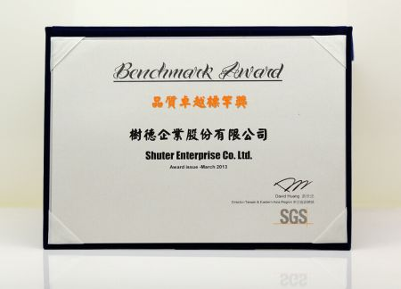 Shuter SGS Benchmark Awards ในปี 2013