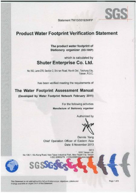Product water footprint verification statement by SGS in 2013