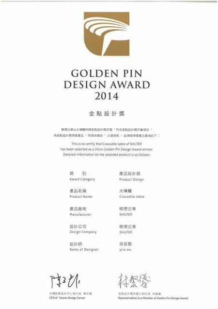 Shuter Golden Pin Design Awards en 2014