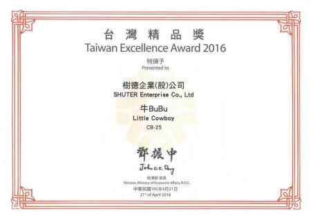 Shuter Taiwan Excellence Award in 2016
