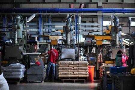 Shuter fabrika bölgesi B