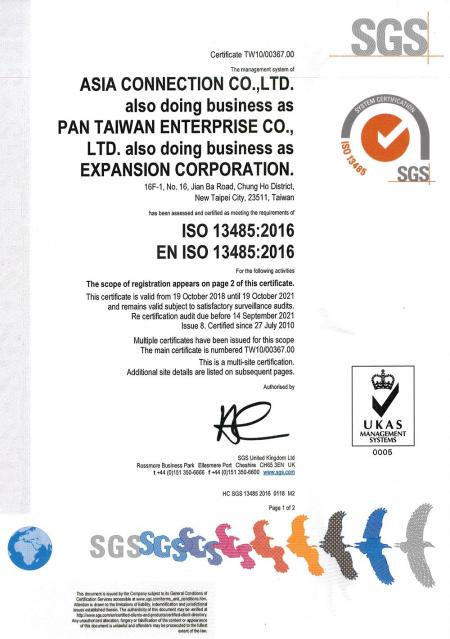 ISO 13485 Certificate Issued by SGS.