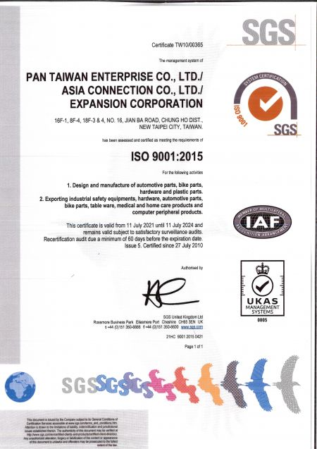 Pan Taiwan ISO 9001:2015 Certificate.