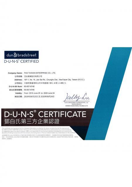 Зарегистрированный сертификат DUNS.