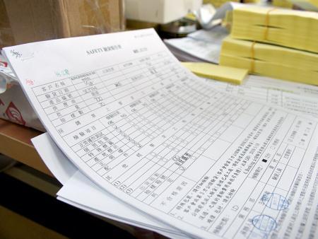 Отчет об осмотре на китайском языке.