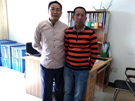 Dongguan Staff