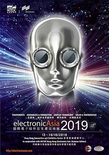elettronicaAsia 2019