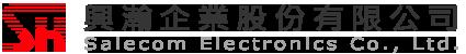 興瀚企業股份有限公司 - 各種電子スイッチの専門製造販売。