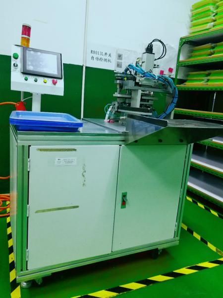 Vollautomatische Power-CCD-Bildinspektionsausrüstung