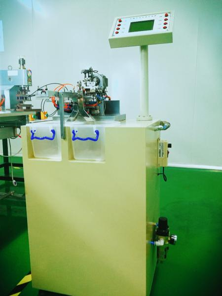 Fully Automatic Inspection Equipment(Tact switch)