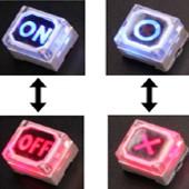 Illuminated Tact Switch - Illuminated Tact Switch