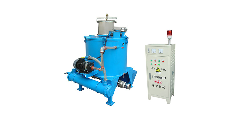 Automatic Electromagnet Iron - Remover for Wet Form Material