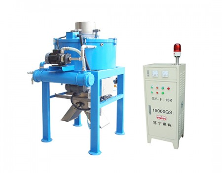 Auto Electromagnetic Iron - Remover for Power Form Material