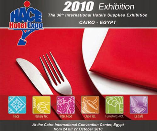 2010 HACE - 호텔 엑스포 (6 in 1)
