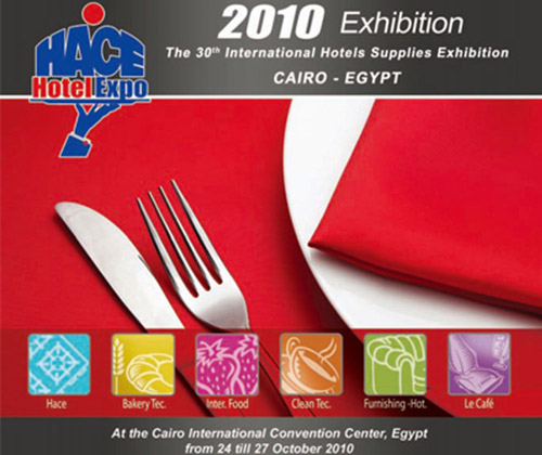 2010 HACE - HOTEL EXPO (6 in 1)