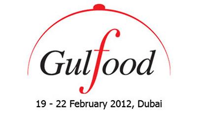 2012 GulFood (두바이)