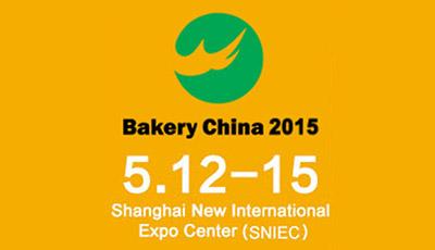 2015 제 18 회 중국 국제 빵집 전시회