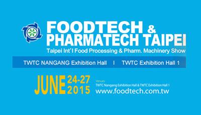 2015 타이베이 국제 식품 가공 기기 및 제약 기계 전시회