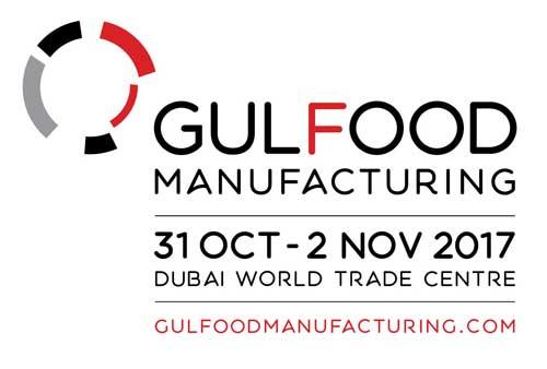 2017 杜拜國際食品工業