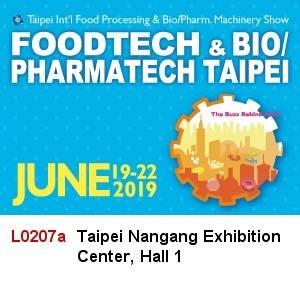2019 타이베이 국제 식품 가공 기기 및 생명 공학 / 제약 기계 전시회