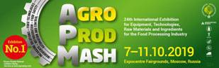 2019 AgroProdMash Moskau, Russland