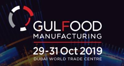 2019 杜拜国际食品工业