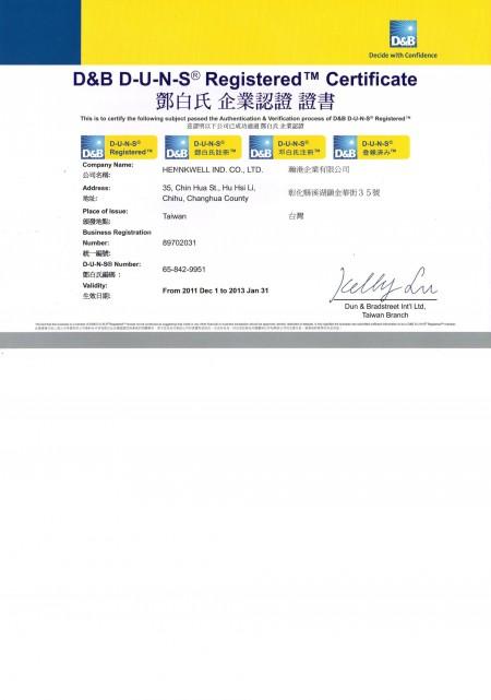 È un onore ricevere il certificato registrato D&B DUNS.
