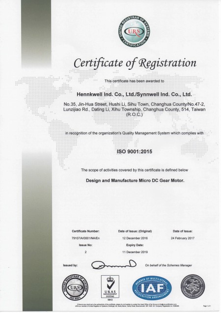 We follow strictly ISO9001:2015 to ensure our dc gear motor quality.