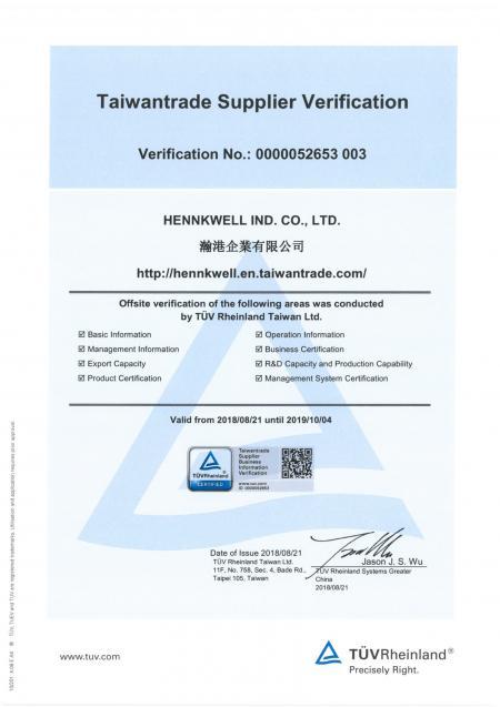 ドイツのライン川認証(認証番号:0000052653 003)