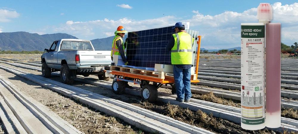 400毫升太阳能板支架锚适用环氧植筋胶